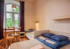 Atlantis Hostel - Krakova - Makuuhuone