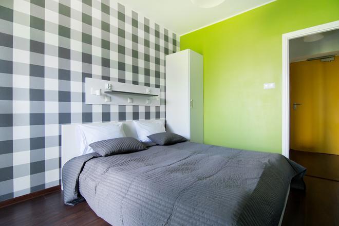Tatamka Hostel - Varsóvia - Quarto