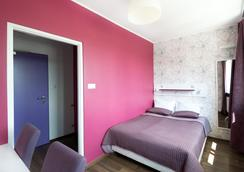 Tatamka Hostel - Warsaw - Bedroom