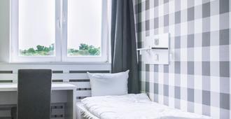 Tatamka Hostel - Warsaw - Bedroom