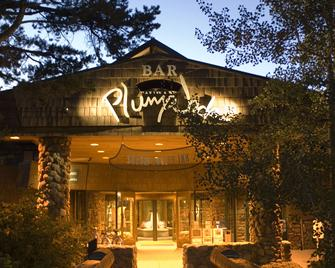 PlumpJack Squaw Valley Inn - Olympic Valley - Building