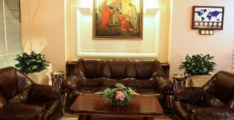 Hotel Maria Luisa - Sofia - Aula