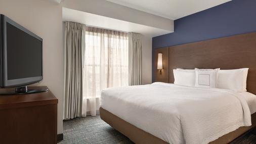 Residence Inn by Marriott Atlanta Duluth/Gwinnett Place - Duluth - Bedroom