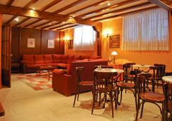Hotel Cuevas - Santillana del Mar - Restaurant