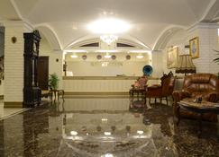 Hotel France - Vinnytsia - Reception
