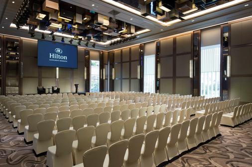 Hilton Sukhumvit Bangkok - Bangkok - Festmiddagsal