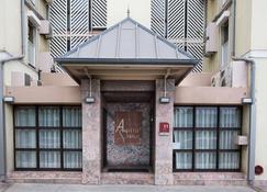 Hôtel Austral - Saint-Denis - Edificio
