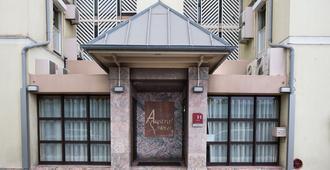 Hôtel Austral - Saint-Denis