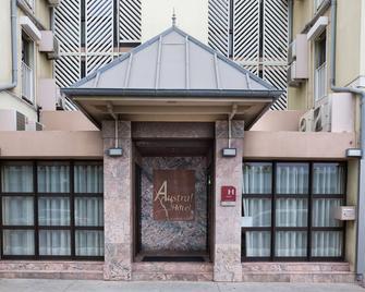 Hôtel Austral - Saint-Denis - Gebouw