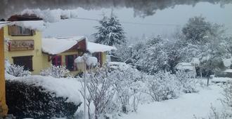 Residencia Familiar La Rosa - San Carlos de Bariloche - Outdoors view