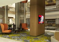 DoubleTree by Hilton Istanbul - Sirkeci - Istanbul - Lobby