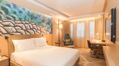 希爾頓逸林伊斯坦堡錫爾凱酒店 - 伊斯坦堡 - 伊斯坦堡 - 臥室