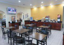 Days Inn by Wyndham San Antonio Northwest/Seaworld - San Antonio - Restaurant