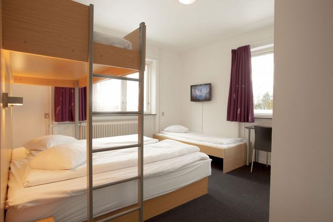 Copenhagen Go Hotel - Kastrup - Bedroom