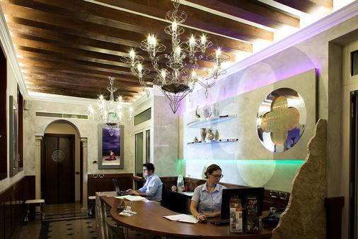 Hotel Ca' d'Oro - Venice