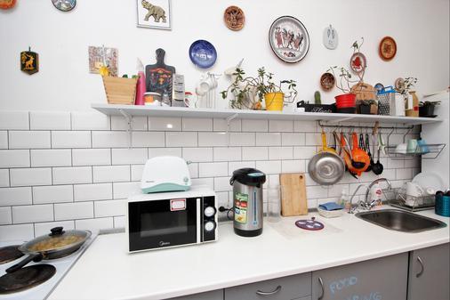 Mom I'M Home - Hostel - Saint Petersburg - Kitchen