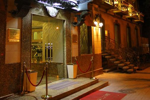 Imperial Palace Hotel - Yerevan - Building