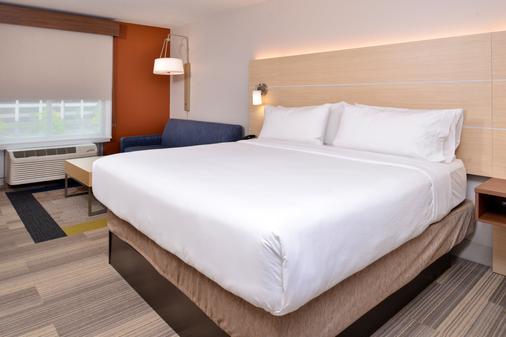 Holiday Inn Express & Suites Cincinnati - Mason - Mason - Makuuhuone
