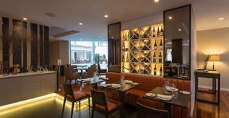 Hotel Do Colegio - Ponta Delgada - Restaurante