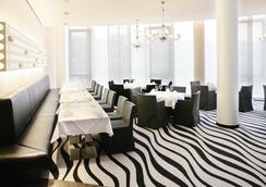 Movenpick Hotel Stuttgart Airport - Stuttgart - Restaurant