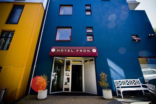 Hotel Fron - Ρέυκιαβικ - Κτίριο