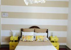 Guest House Infante Dom Henrique - Coimbra - Bedroom