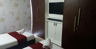 Ssapphires Hospitality Business Pvt Ltd - Bombay - Habitación