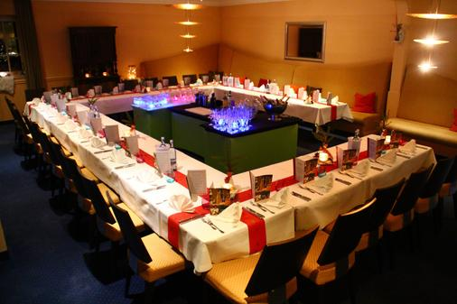 Hotel Bornmühle - Gross Nemerow - Banquet hall