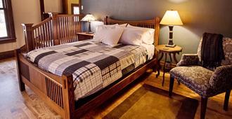 The Buckingham Inn - מדיסון - חדר שינה