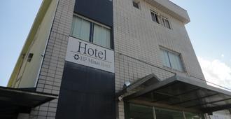 HF Minas Hotel - Vespasiano