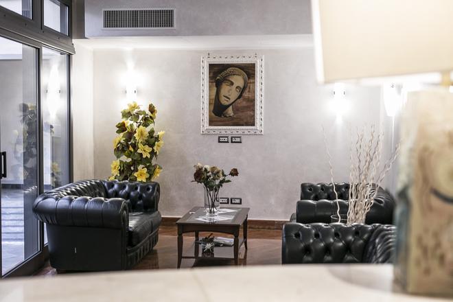 Hotel Aphrodite - Ρώμη - Σαλόνι