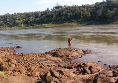 Nativa Lugar Natural - Puerto Iguazú
