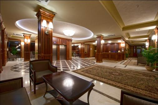 潘斯卡戈拉酒店 - 利沃夫 - 大廳