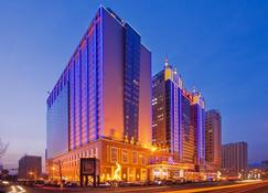 Inner Mongolia Jin Jiang International Hotel - Hohhot - Rakennus