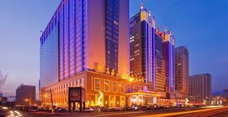 內蒙古呼和浩特錦江國際大酒店 - 呼和浩特