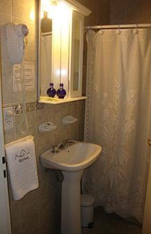 Hosteria y Cabañas Koonek - El Chalten - Phòng tắm