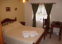 Hosteria y Cabañas Koonek - El Chalten - Phòng ngủ