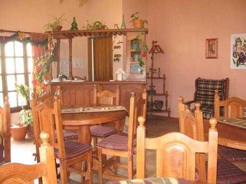 Hosteria y Cabañas Koonek - El Chalten - Phòng ăn