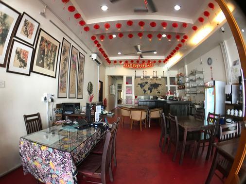 Da Som Inn - Malacca - Lobby