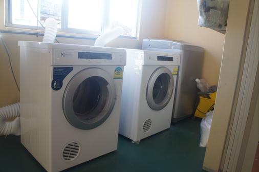 Da Som Inn - Malacca - Laundry facility