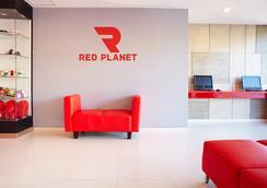 Red Planet Makassar - Makassar - Aula