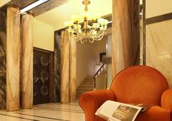 Hotel Britania, A Lisbon Heritage Collection - Lisbon - Lobby