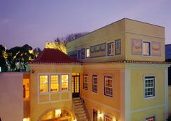 Solar Do Castelo, a Lisbon Heritage Collection - Lissabon - Gebäude