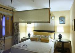 Solar Do Castelo - Lisbon - Phòng ngủ