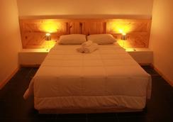 波多索爾布其奧斯旅館 - Buzios (布基亞斯濱海碼頭) - Buzios/布基亞斯 - 臥室