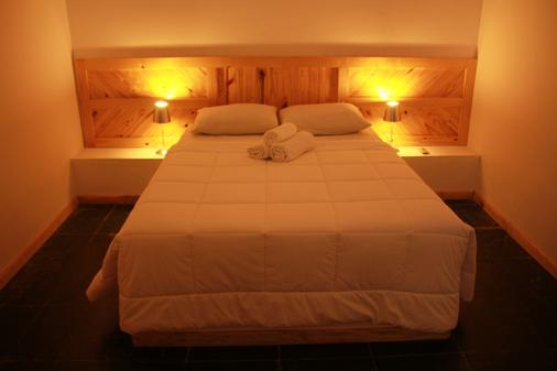 波多索爾布其奧斯旅館 - Buzios (布基亞斯濱海碼頭) - 布希奧斯 - 臥室