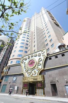 Grand Dragon Hotel - Macao - Rakennus