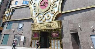 Grand Dragon Hotel - Macao - Edificio