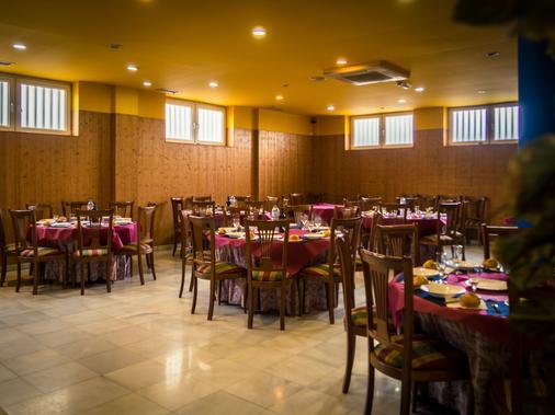 Hotel Bezana Lago - Santander - Dining room