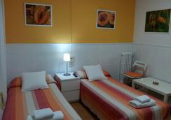 瓦爾斯酒店 - 巴塞隆納 - 臥室